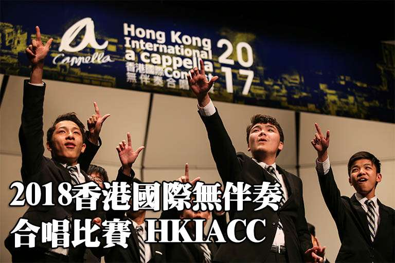 2018 contest web