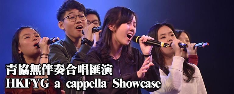 showcase 768 X310