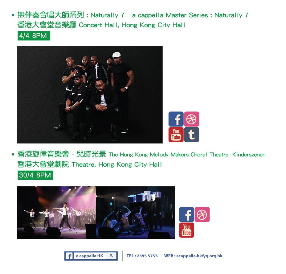 主頁hkmmn7(update)ver2-01