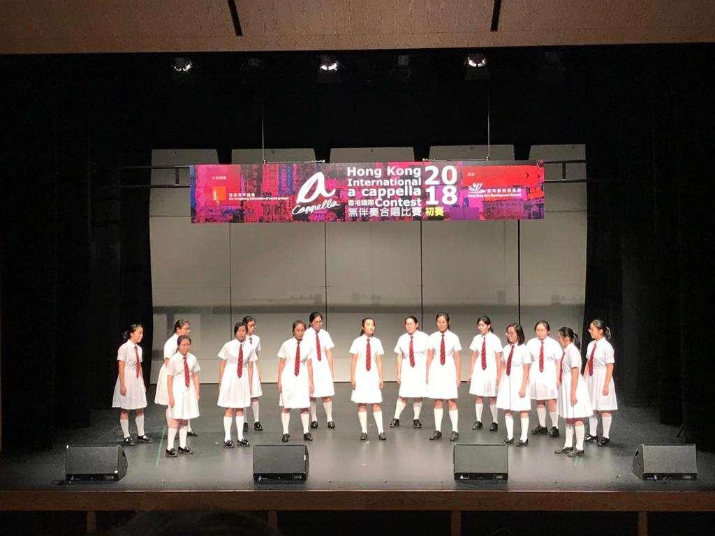 2018香港國際無伴奏合唱比賽