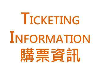 Ticketing information button