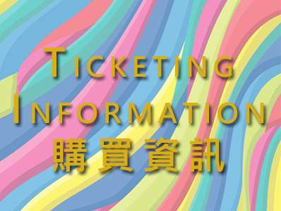 Ticket information small button
