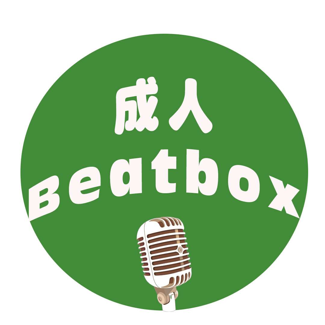 Beatbox Adult