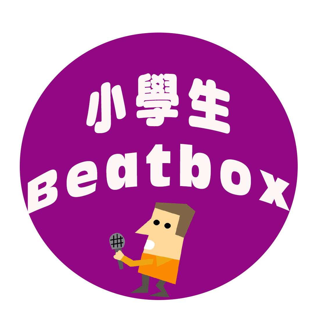 Beatbox Primary