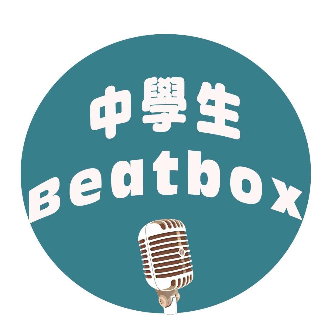 Beatbox Secondary