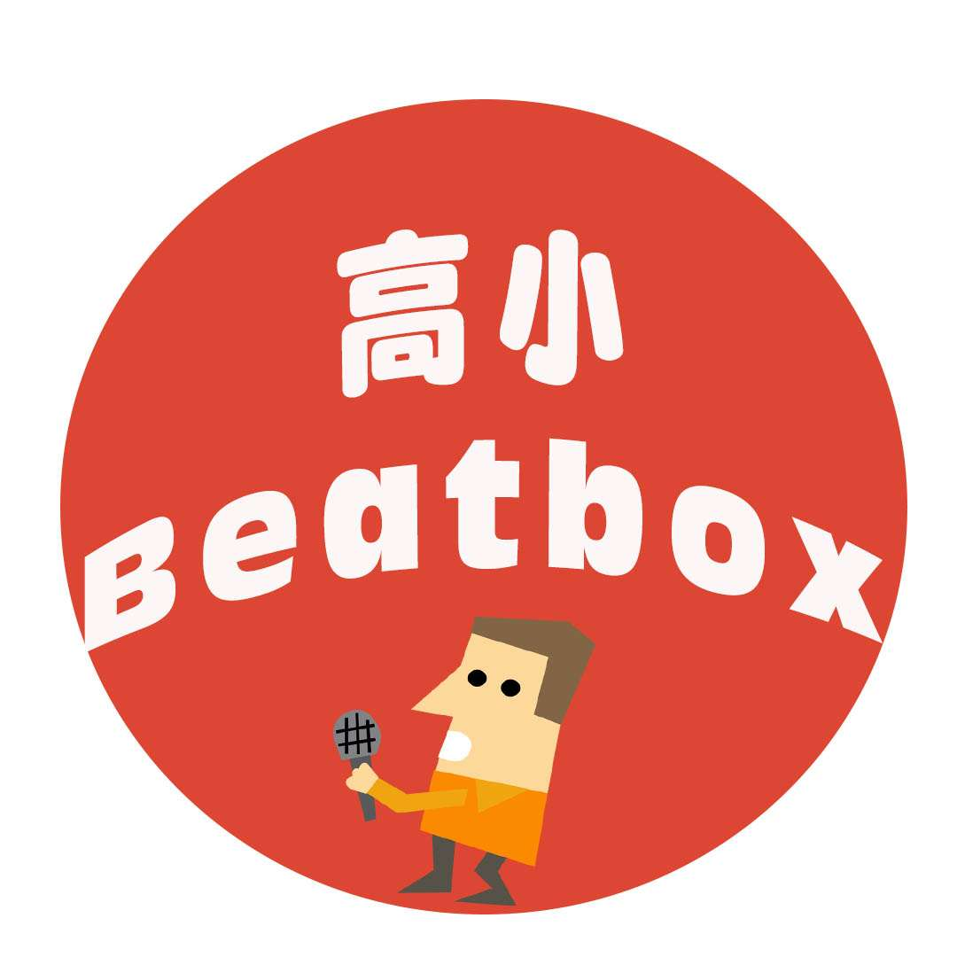 Beatbox Primary (high)