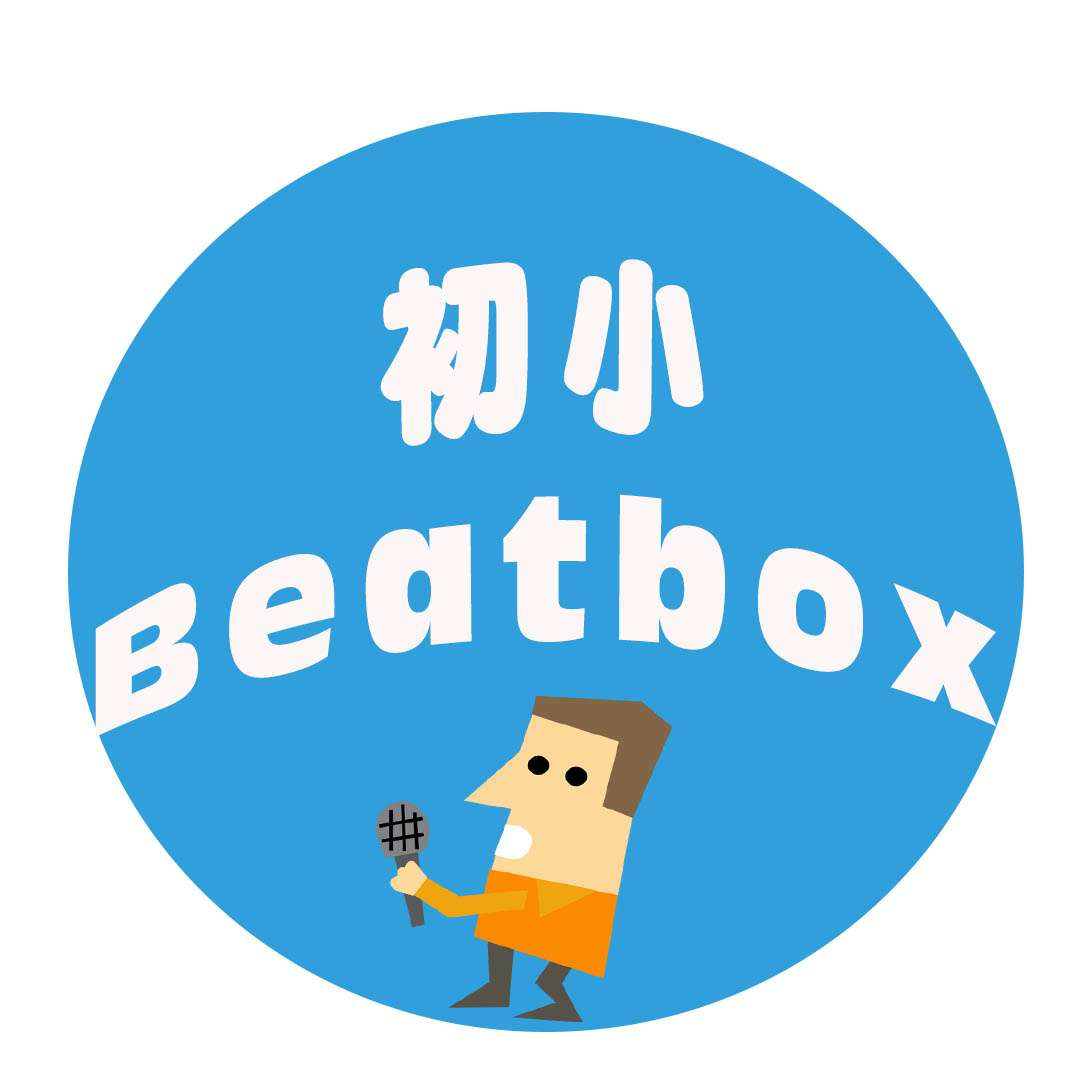 Beatbox Primary (low)